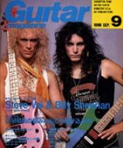 1986_09_guitarmagazine_jp
