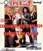 1986_10_rockinf