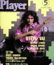 1987_05_player