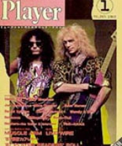 1988_01_player