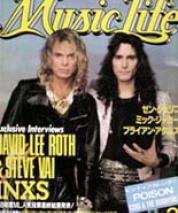 1988_03_musiclife