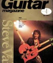1988_04_guitarmgzn
