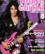 1988_08_youngguitar
