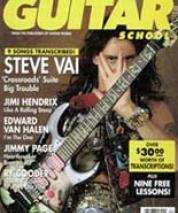 1989_04_guitarschool