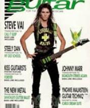 1990_07_guitar