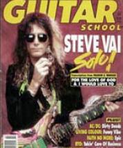 1990_07_guitarschool