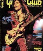 1991_11_guitarclub