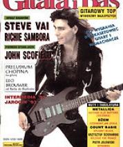 1993_04_gitara_i_bas