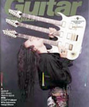1993_09_guitarmgzn