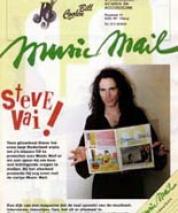 1993_09_musicmail