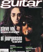 1994_01_guitar