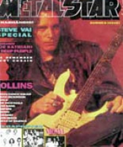 1994_07_metalstar