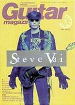 1995_05_guitarmgzn