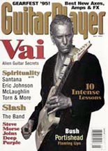 1995_05_guitarplayer