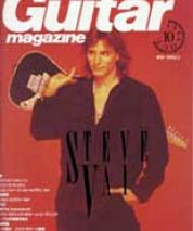 1996_10_guitarmgzn