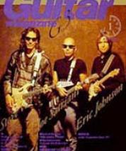 1997_12_guitarmgzn