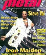1999_01_metalexpress_serbi