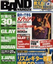 2001_08_band_yaroze
