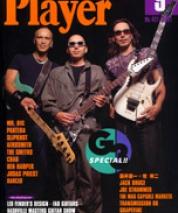 2001_09_player