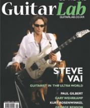 2006_10_guitarlab