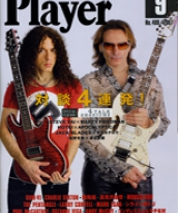 2008_04_playerjapan