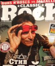 Classic Rock (High Voltage) Magazine (Russia)