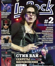 ir64-cover